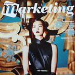 Professional Marketing magazine